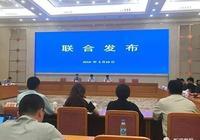 上海限制涉性侵犯罪者從業!教師、醫生、保安、門衛等均需審查