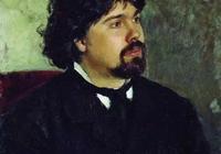 蘇里科夫 俄羅斯著名畫家