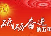 江蘇電科院朱洪斌榮獲全國創新爭先獎狀