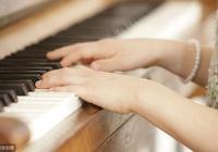 鋼琴訓練中的低觸鍵法