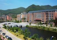 廣東肇慶理工學院怎麼樣?