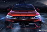 """吉利首款轎跑SUV,FY11加持了沃爾沃的基因。命名為""""星越""""!"""