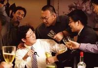 中國式酒局:權力的遊戲,一杯就幹掉你的全部尊嚴
