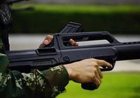 左撇子如何使用自動步槍?