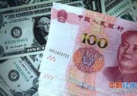 招商證券:人民幣匯率仍難言趨勢性升值