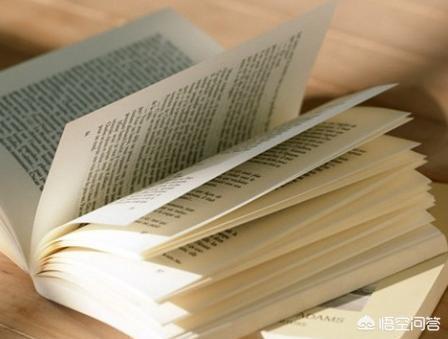 讀書的真正意義是什麼?
