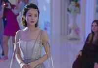 傾城時光:林淺愛厲致誠,包容寧維凱雅怡,卻對一心為她的他刻薄