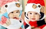 九成媽媽都不會打扮寶寶,這6款毛線帽子,保暖又時尚