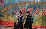 黔東南苗族侗族自治州凱裡市開發區青虎蘆笙節