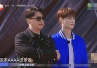 《極限5》成大型撞臉《RM》現場,新導演被罵,網友:想念嚴敏