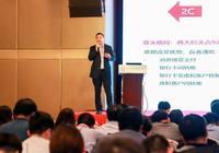 聯動優勢徐海東:基於企業服務的金融科技創新之路