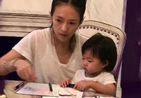 章子怡面對自己女兒的顏值,直言:抱錯了吧