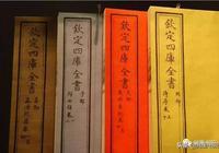 陳戍國:論《四庫全書·集部》的古代禮學文獻
