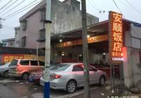 這家隱藏在新亨鎮30年的農家飯店,征服了眾多揭陽人的胃和心!