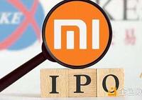 早期VC回報達866倍 成功IPO的小米背後已有區塊鏈加持