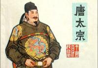 唐太宗李世民的老婆是誰?