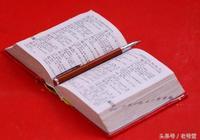 出版新華字典的商務印書館發展如何?