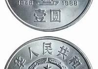 流通紀念幣的冷知識!