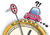 中國或將在2050年全面停售燃油車,這個時間太早了吧?