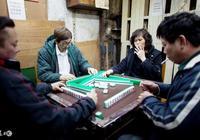 麻將怎麼打才能贏?高手圖解哪個是有用的牌,哪個是無用的牌