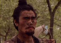糜芳對劉備忠心耿耿,荊州之戰他獻出城池,最後導致關羽隕落