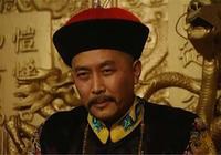《雍正王朝》有毒!