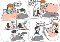溫情漫畫:《自從有了娃...》,描繪的太貼切了!
