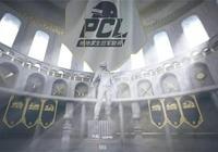 絕地求生PCL:4AM強勢闖入周決賽,17戰隊一天三把落地成盒白送