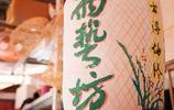 尋一個週末去杭州邊上的古鎮看小橋流水人家