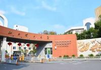 高考志願@江西理工大學2019年招生章程