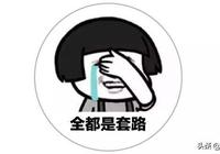 4S店市場經理離職後的自述,購車需看!!!購車前-談價篇(1)