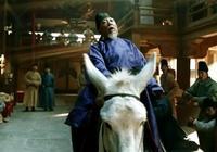 韓童生:半痴半癲 一騎白驢踏長安