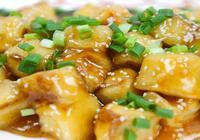 """老豫菜""""託燒豆腐""""的正確做法,豆腐不易碎,口感酸甜、入口即化"""