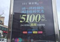 """從不從?宜賓岷江新區商鋪、住宅拋出""""5的誘惑"""""""