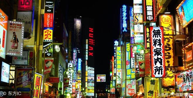 環遊世界——東京
