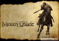 《騎馬與砍殺》,一款耐玩的單機遊戲!