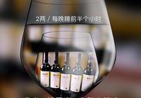 在酒店住宿,房間內有一瓶張裕紅紅葡萄酒,請問這個和真正的張裕有什麼區別?