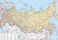 發展遠東得不償失?為何俄羅斯寧可死磕歐洲也不經營遠東地區?