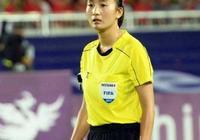 你好,世界盃!中國2位美女裁判亮相!英格蘭VS阿根廷大戰成首秀