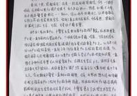 太贊!杭州一女警為幫群眾讓別人家寶寶落戶她家