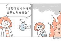 這一系列漫畫完美詮釋了抑鬱和焦慮的感覺