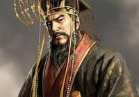 叛軍攻入首都,皇帝問了兩個問題,叛軍首領頓時汗流浹背不敢造次