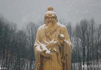 """道家倡導""""君道無為"""",儒家則成了皇權御用文化"""