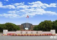 寧夏大學和寧波大學哪個好?