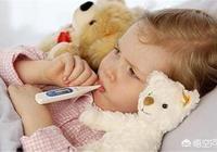 寶寶常感冒發燒,是免疫力低嗎?要吃啥保健品嗎?