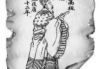 漢奸賣國賊,奇葩石敬瑭認小11歲耶律德光做爹,割讓燕雲十六州