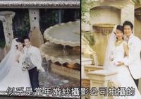 經紀人迴應張家輝關詠荷16年前結婚照被遺棄街頭
