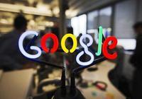 谷歌向LG投8.8億美元:Pixel將用上OLED屏