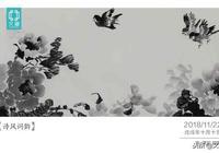 詩風詞韻——李清照《清平樂·年年雪裡》