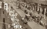 1935年的吉林省 偽滿洲國的新京特別市